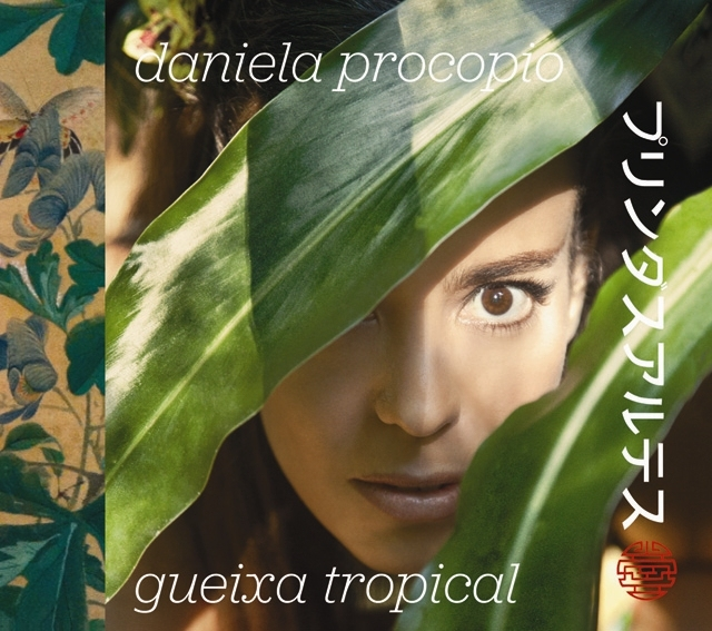 GUEIXA TROPICAL title=